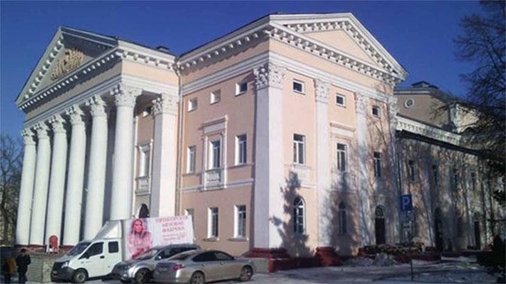 ДК Железнодорожников Курск