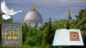 Икона Знамение Курская Коренная