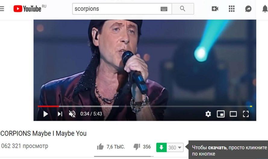 Как скачать видео с YouTube бесплатно: SaveFrom.net помощник