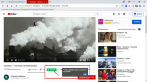 Кнопка скачивания под видео