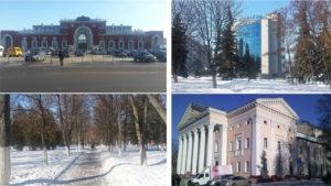 ЖД Вокзал Курск. ДК и Парк Железнодорожников. Отель Аквамарин