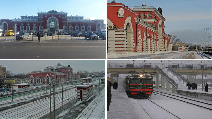ЖД Вокзал Курск