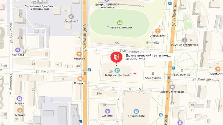 Месторасположение Курского Драматического театра