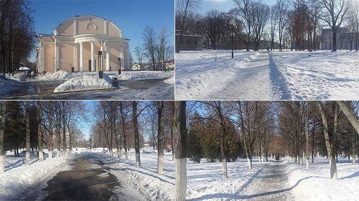 Курск. Парк Железнодорожников