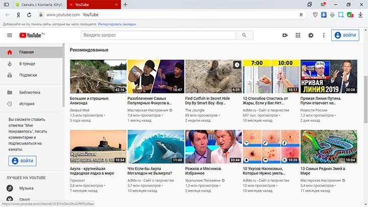 Официальная страница YouTube