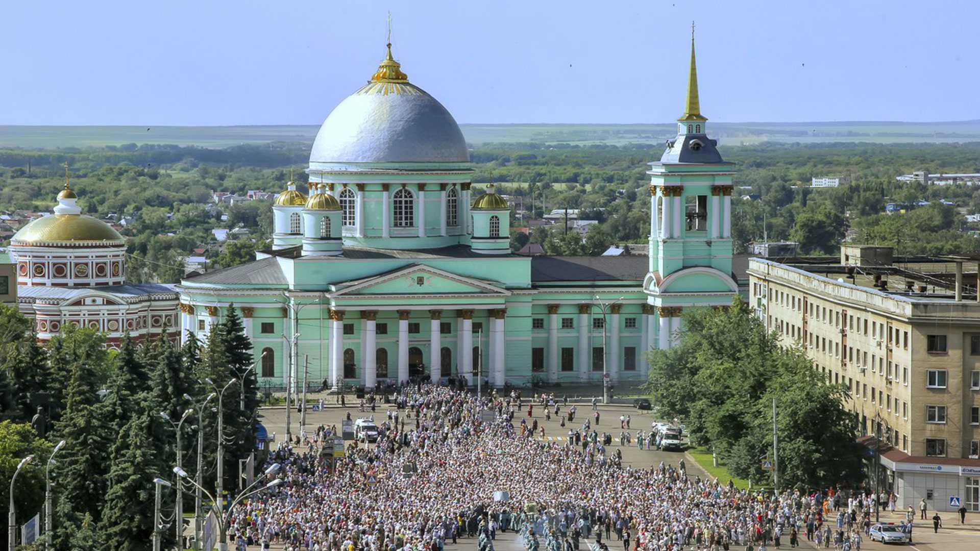 Знамеский кафедральный Собор города Курска