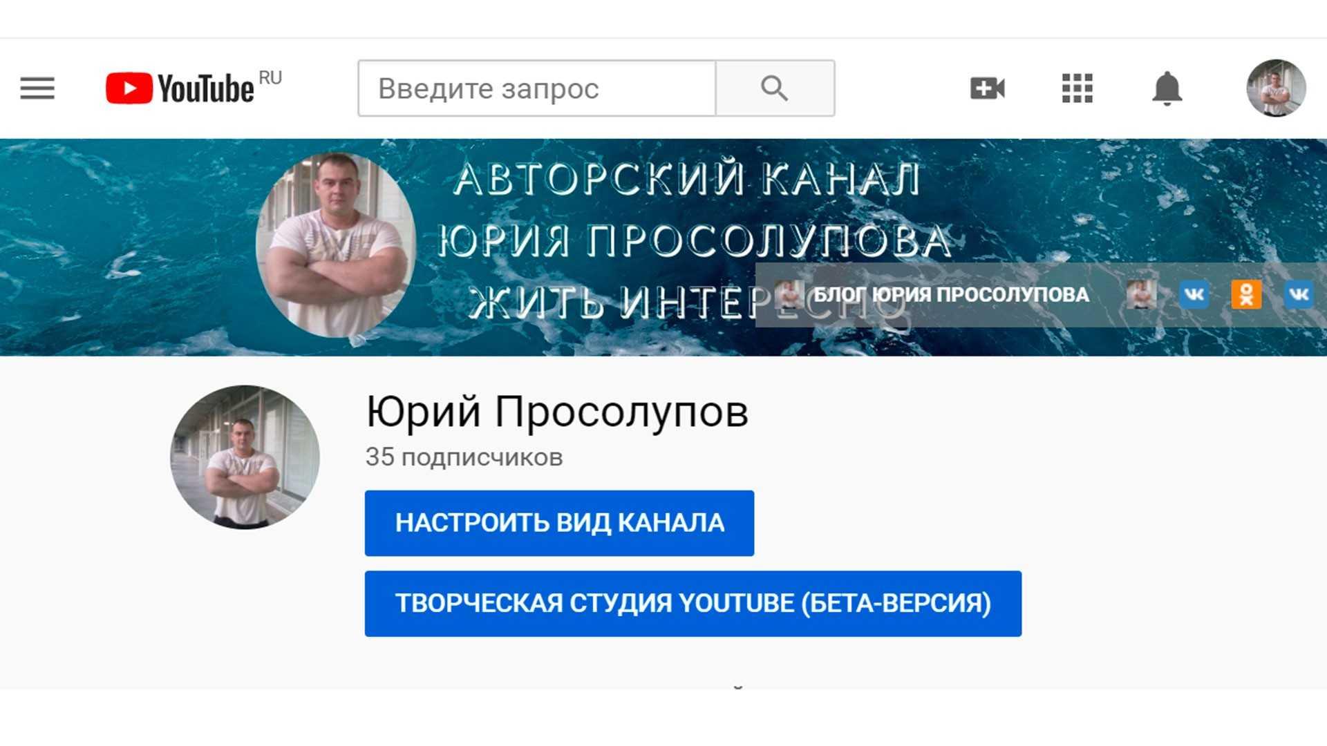 Как добавить баннер youtube