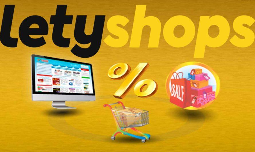 Кэшбэк с покупок в интернете: кэшбэк-сервис LetyShops
