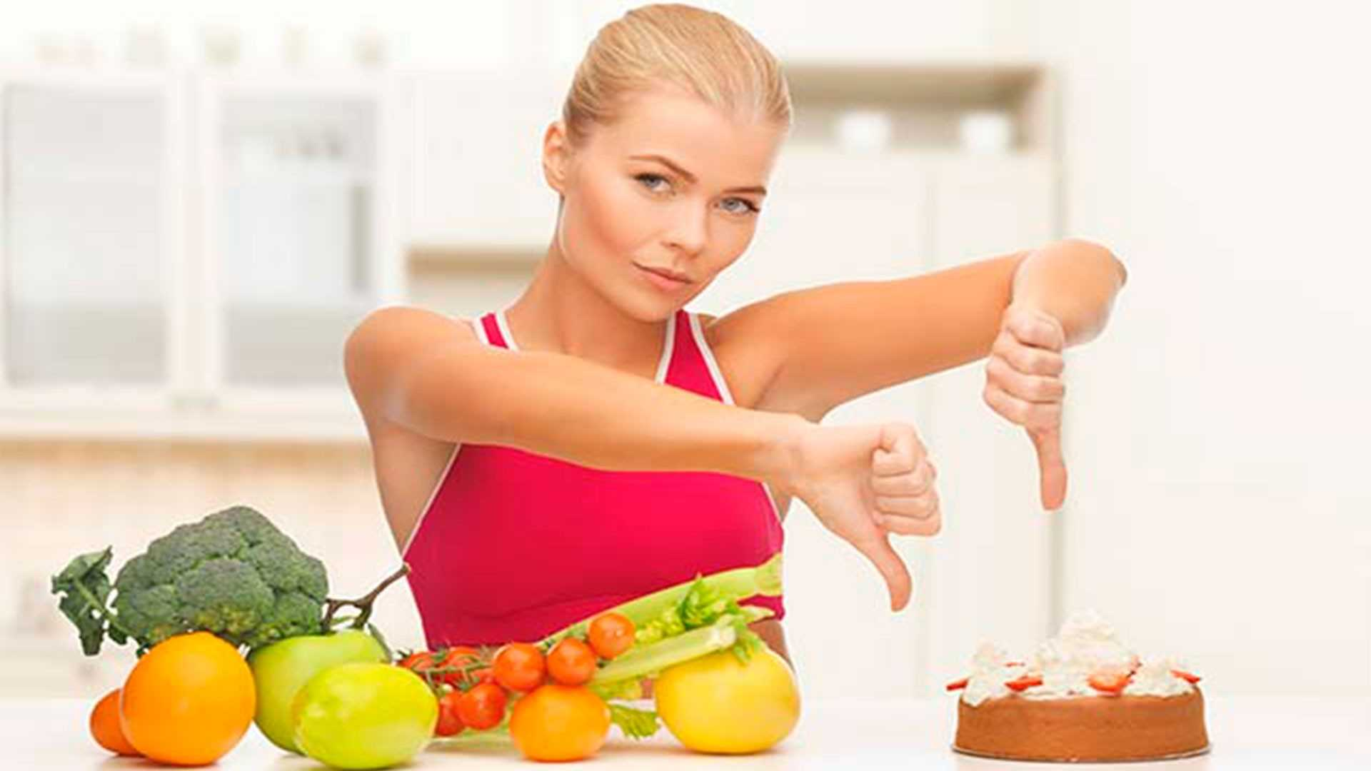 Как сбросить лишний вес и не попасться в диетические ловушки