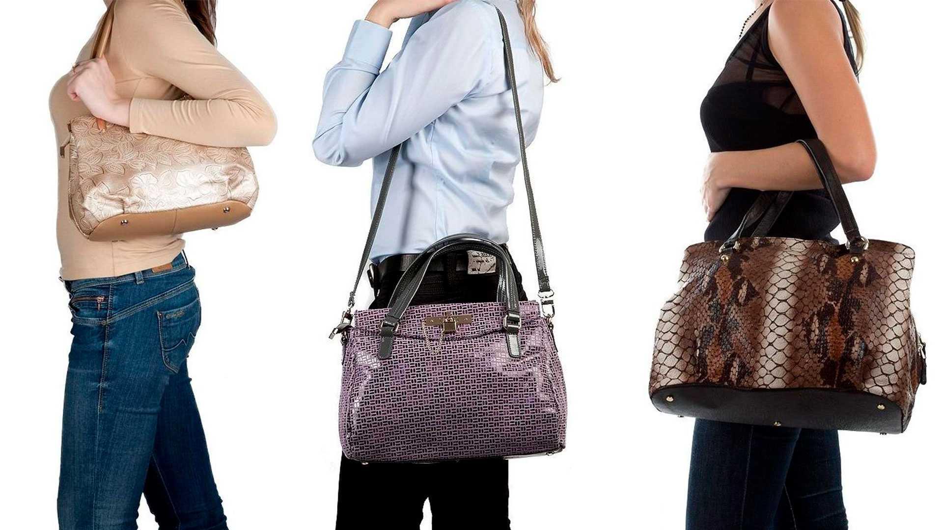 Как правильно носить сумку, чтобы не навредить здоровью